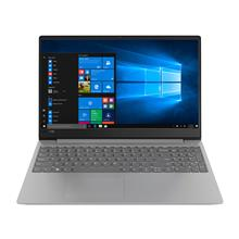 Lenovo IdeaPad 330s Core i7 8GB 1TB With 128GB SSD 4GB Full HD Laptop
